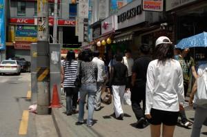 Seoul - June 2009